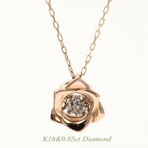 【全品送料無料】k18ネックレス ダイヤモンド ネックレス レディース シンプル エレガント バラ 0.05ct ギフト 贈り物 揺れる ダンシングK18イエローゴールド ピンクゴールド ホワイトゴールド