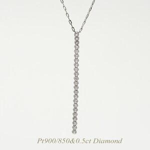 【全品送料無料】PT900/850ネックレス 天然 ダイヤモンド ネックレス 0.5カラット レディース シンプル エレガントプラチナ900/850