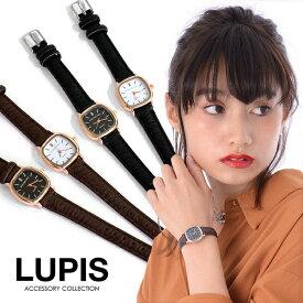 腕時計 レディース スクエア レザー シンプル アナログ オフィス デイリー 激安 LUPIS ルピス
