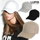 キャップ 帽子 レディース メンズ シンプル 無地 ベーシック ベースボールキャップ ホワイト ベージュ グレー カジュ…