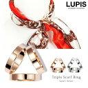 スカーフリング スカーフ留め トリプル リング シンプル ゴールド シルバー 激安 LUPIS ルピス