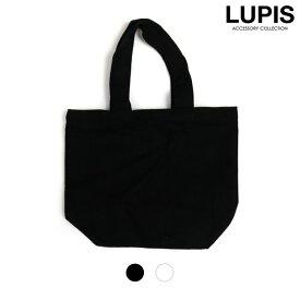 ミニトート レディース トートバッグ ランチバッグ ミニバッグ シンプル ブラック ホワイト 激安 LUPIS ルピス