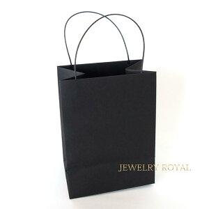 手提げ袋 紙袋 ペーパーバッグ ブラック 黒 マット ギフト用 プレゼント 贈り物
