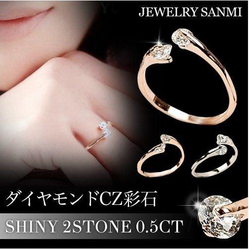 指輪 リング レディース 女性 ダイヤモンドCZ K18金RGP ピンクゴールド ホワイトゴールド 1号〜20号 フリーサイズ