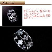 精巧なデザインが正統派リング/SWAROVSKI彩石指輪/リング/3COLOR/K18RGP