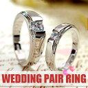 リング 指輪 結婚指輪 ベア 大きいサイズ スワロフスキー あす楽 K18金RGP レディースアクセサリー 彼女 女性 誕生日 …
