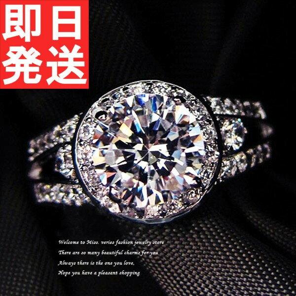 指輪 レディース リング 英王妃愛用 超大粒 豪華 あすつく スアクセサリー 結婚式 金属アレルギー