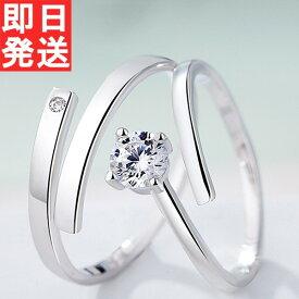 リング 指輪 シルバー925 スワロフスキー レディース メンズ ベア スワロフスキー フリーサイズ 金属アレルギー