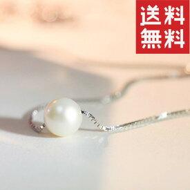 ネックレス レディース 女性 シルバー925 プラチナ仕上げ パール 真珠 金属アレルギー