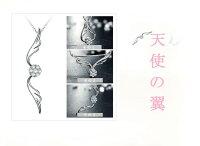 ネックレス翼天使スワロフスキー鎖骨SILVER925プレゼント記念日K18レディースアクセサリー
