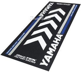 YAMAHA ヤマハ バイクマット ガレージに お部屋のインテリアマットとしても 190cm×80cm