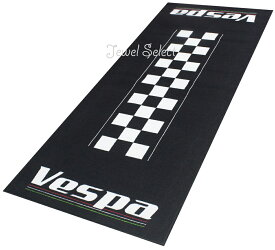 VESPA ベスパ バイクマット ガレージに お部屋のインテリアマットとしても 190cm×80cm