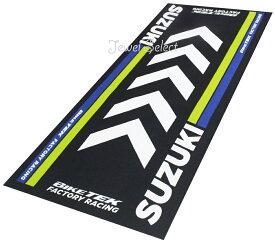 SUZUKI スズキ バイクマット ガレージに お部屋のインテリアマットとしても 190cm×80cm