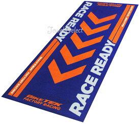 RACE READY レースレディ バイクマット ガレージに お部屋のインテリアマットとしても 190cm×80cm