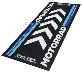 MOTORRAD モトラッド バイクマット ガレージに お部屋のインテリアマットとしても 190cm×80cm