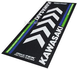 KAWASAKI カワサキ バイクマット ガレージに お部屋のインテリアマットとしても 190cm×80cm