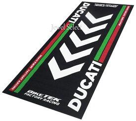 即納 DUCATI ドゥカティ バイクマット ガレージに お部屋のインテリアマットとしても 190cm×80cm