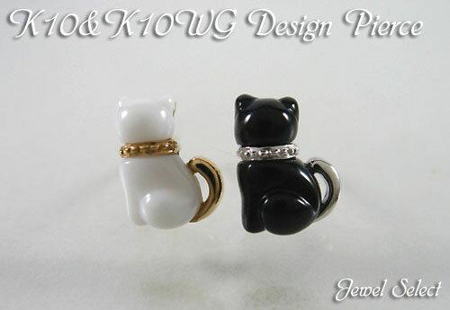 K10 イエローゴールド K10WG ホワイトゴールド キャット 猫 ホワイトメノウ&オニキス スタッドピアス片耳用 受注生産