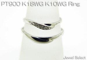 K18WG ホワイトゴールド K10WG PT900 プラチナ ダイヤモンド メンズ レディース ペアリング ギフト対応