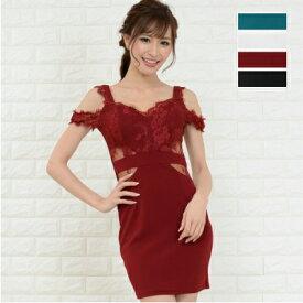 b0f7cca4298a0 キャバドレス キャバ ドレス ミニ キャバクラドレス ナイトドレス Jewel ジュエル 肌魅せ ミニドレス