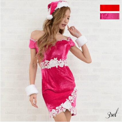 サンタコス サンタコスプレ 衣装 サンタクロース サンタコスチューム サンタ コス ピンク 3点セット オフショルワンピ