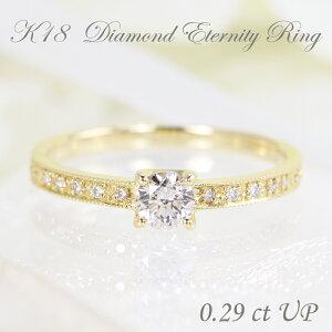 K18YG 大粒 ダイヤモンドリング