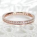 ファッション・ジュエリー・アクセサリー・レディース・指輪・リング・ピンクゴールド・ダイヤモンド・ダイヤ・K18・フルエタニティ・エタニティ・18金・0.3ct・ダイア・4月誕生石・送料無料・品質保証書付・ギフト・プレゼント・刻印無料・フチあり