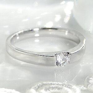 【0.2ct】Pt950 ダイヤモンド プラチナ リング 婚約指輪 指輪 ダイヤ ダイヤモンドリング タンク 一粒 ダイア 重ねづけ・大粒・プレゼント・4月誕生石・結婚・刻印無料・代引手数料無料・