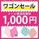 布ナプキン セット 選べるワゴンセール1000円 期間限定SALE ライナー 洗剤 シルクアームカバー ジュランジェ