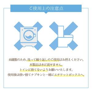 使い捨て布ナプキンフリーナコットン100%大容量60枚入(テープなし)生理用品生理中の敏感肌に夜用多い日昼用少ない日生理痛対策かゆみかぶれジュランジェ日本製正規品