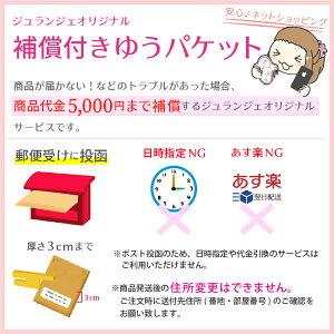 布製おりものシート【乙女のフラワーセット】おりものライナー5枚セット メール便送料無料
