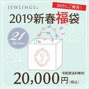 福袋 2019 レディース|布ナプキン・ライナー・インナー・雑貨【送料無料・数量限定】2万円福袋 合計21点|おりものラ…