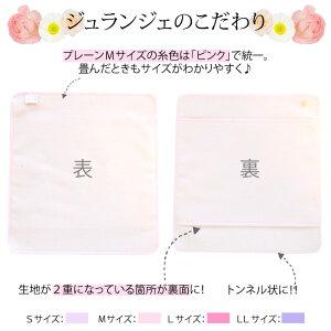 布ナプキン防水