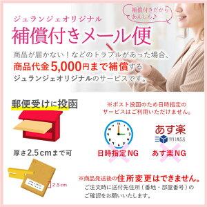 布製おりものシート【乙女のフラワーセット】おりものライナー5枚セット|メール便送料無料