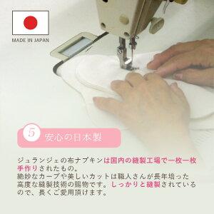 お試し布ナプキン一体型Mサイズ5枚セット