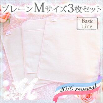 通常餐巾布-為午餐很多天容易使用常規大小 ★ 蓬鬆 ☆ 莫雷,其硬 ★ 一次性餐巾紙和也 ★