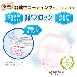 [今だけ増量]ジェクスチュチュ母乳パッドシルキーヴェール130枚+増量20枚母乳パット弱酸性コーティング低刺激個包装タイプ