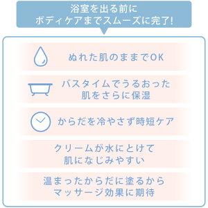 [11月新発売]ジェクスCBフローデインバスボディクリーム120gチューブタイプ全身保湿クリームボディケア日本製