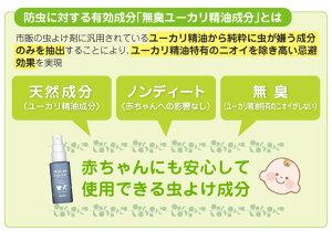 ジェクスチュチュミストデバリア30mLEtak配合1日1回日本製【HLS_DU】