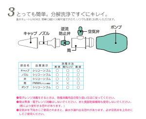 チュチュ「鼻水キュートル」鼻水取り器