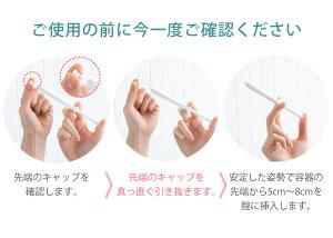ジェクスゼリープラスメディカル2g×10本入女性用腟洗浄器日本製デリケートゾーン用