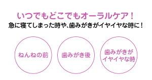 ジェクスCBL8020乳酸菌使用マウスドロップぶどう風味30mL[6ヶ月頃〜]日本製【HLS_DU】