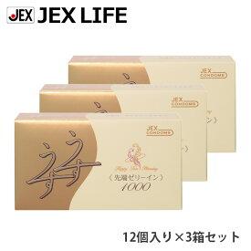 ジェクス コンドーム うすうす R1000 12個入 3箱セット ゼリヤコート ラテックス製 コンドム 避妊具 コンドー スキン 性具 ゴム condom セット 避孕套 安全套 套套
