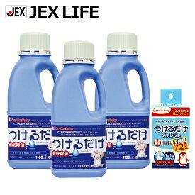 [送料無料][訳あり] ジェクス チュチュベビー つけるだけ1100mL 3本+タブレット72錠入りセット 次亜塩素酸ナトリウム 清潔支持派セット 【HLS_DU】
