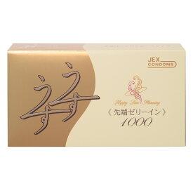 ジェクス コンドーム うすうす R1000 ゼリヤコート 12個入 ラテックス製 潤滑ゼリー コンドム 避妊具 コンドー スキン 性具 ゴム condom 避孕套 安全套 套套