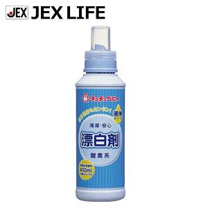 チュチュベビー液体漂白剤