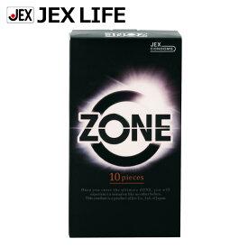 ジェクス コンドーム ZONE(ゾーン) ラテックス製 10個入 condom
