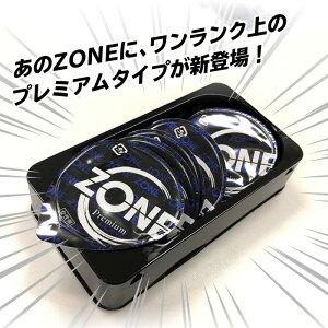 ジェクスコンドームZONE(ゾーン)プレミアムラテックス製5個入condom