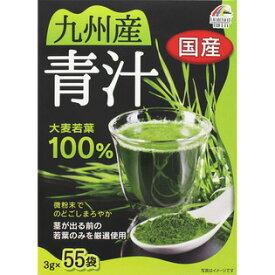 【送料一律490円】ユニマットリケン 九州産大麦若葉青汁100% 3gX55袋