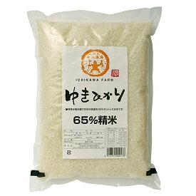 【送料一律540円】 特別栽培 ゆきひかり 65%精米 2Kg (グルメライス旭川)